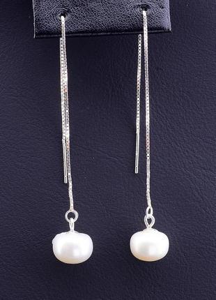 Серьги 'sunstones' жемчуг серебро(925) 0767250