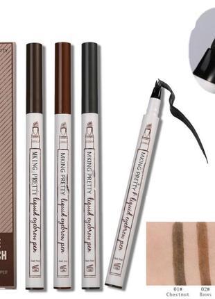 №02 маркер лайнер карандаш тату brown для бровей probeauty