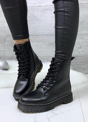 Стильные ботинки мартинсы,ботинки на  массивной подошве,высоки...