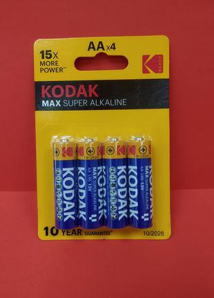 Батарейка Kodak Max Super Alkaline AA LR6 1.5V