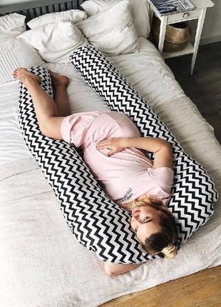 Подушка для беременных u-образная для всей семьи распродажа!