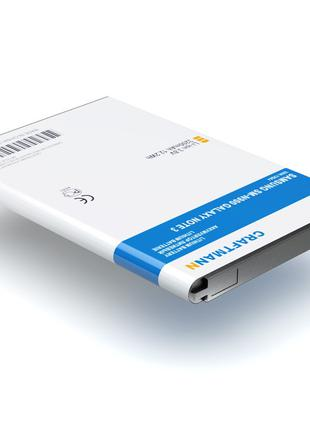 Аккумулятор SAMSUNG N900 GALAXY NOTE 3 NFC 3200mAh B800BE CRAF...