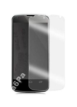Защитная пленка LG E960 Optimus Nexus 4 clear