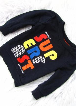 Свитшот кофта свитер rebel