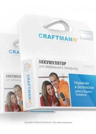 Аккумулятор Craftmann для Huawei HB396481EBC Honor 5X 3000mAh