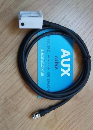 Aux кабель к штатной магнитоле VW, Skoda Swing Stream