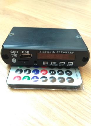 Комплект Aux Usb bluetooth Pioneer, ip-bus