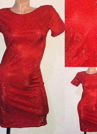 Коктейльное блестящее платье