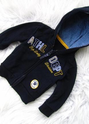 Стильная теплая кофта свитер  реглан   с капюшоном dunnes.
