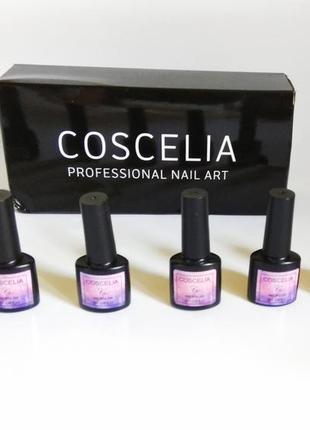 Набор Гель-лак для ногтей Coscelia 6шт