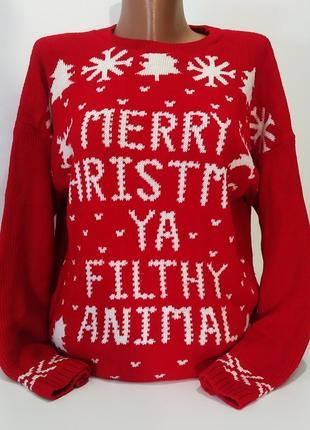 Новогодний свитер, кофта, джемпер, пуловер