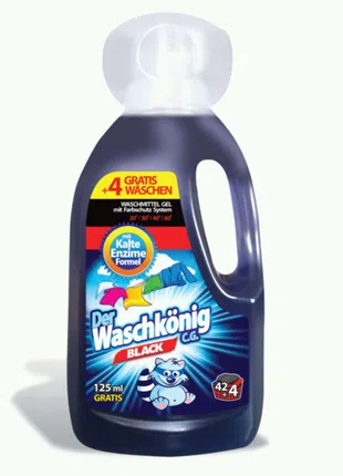 Гель для стирки черных и темных вещей  Der Waschkönig Black