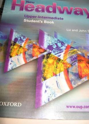 Английский язык от издательства Оксфордского университета - 4 ...