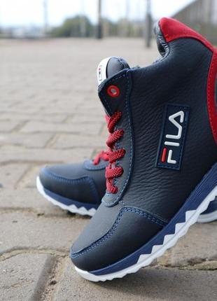 Ботинки детские crossav z 48 синие-красные (натуральная кожа, ...