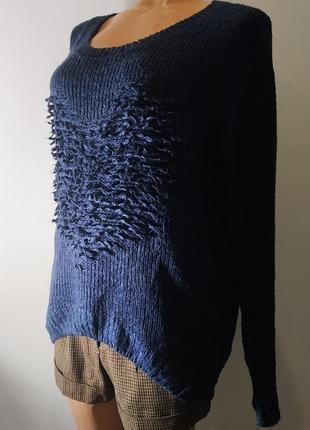 Кофта, свитер, широкая