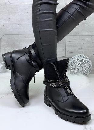 Стильные зимние ботинки со сьемным пояском