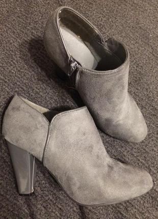 Shoes box ботильоны ботинки замшевые