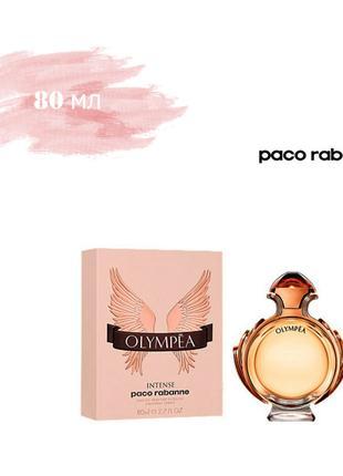 Paco Rabanne Olympea Intense