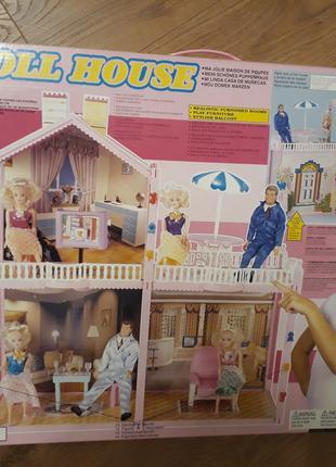 Кукольный домик my pretty doll house
