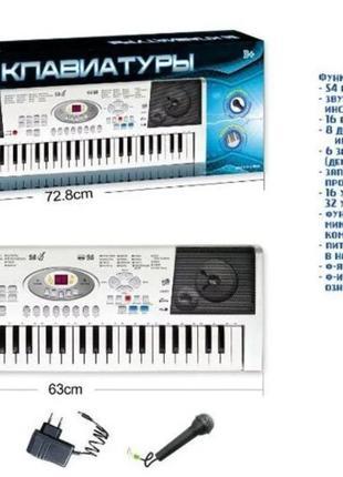 Детский синтезатор SD 5492 - A работает от батареек и от сети ...