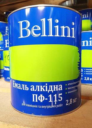 """Эмаль алкидная """"BELLINI"""" ПФ-115 (изумрудная) (2,8)"""