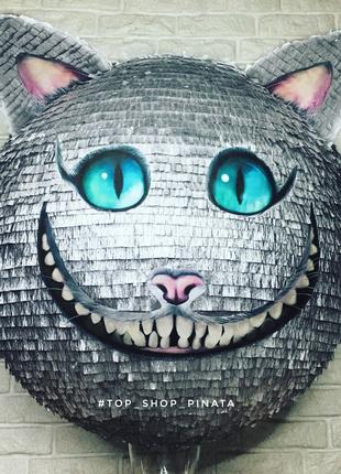 Пиньята Чеширский кот