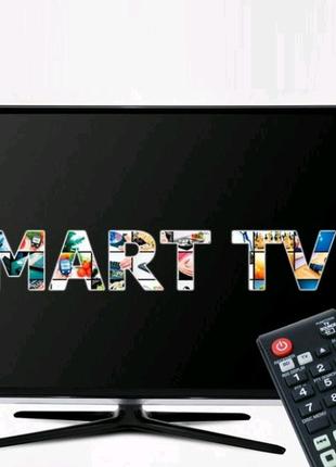 Настройка Смарт ТВ и Android приставок, разблокировка Smart Hub
