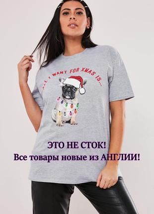 Missguided. товар из англии. новогодняя футболка с потрясающим...