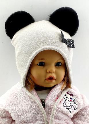 Детская шапка с помпонами ангоровая теплая люрекс