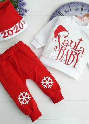 Новогодний костюм санта бейби 2020