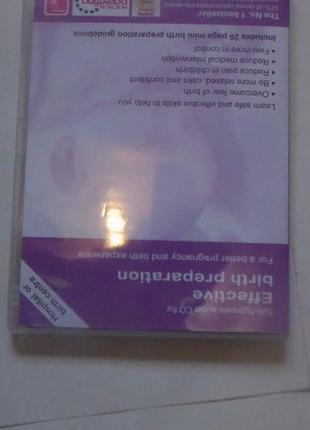 Сd компакт диск подготовки к родам на английском языке сд роды...