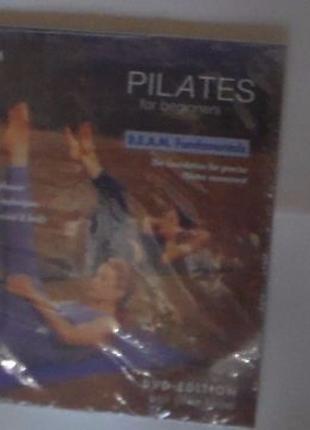 Dvd видео двд пилатес на английском языке