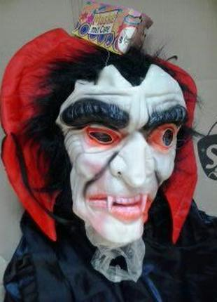 Хеллоуин маска костюм карнавал вампир дракула