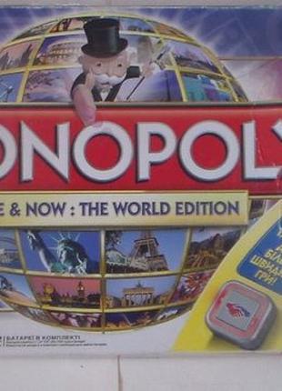 Игра монополия Monopoly hasbro настольня