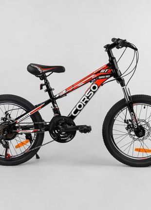 Спортивный детский велосипед, скоростей 21, ручной тормоз, под...