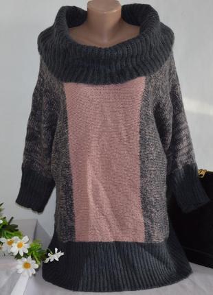 Брендовая теплая кофта свитер с горловиной wallis ангора акрил