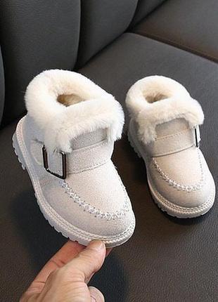 Стильнын ботиночки на меху
