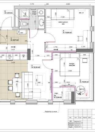 3-5 вариантов перепланировки квартиры или офиса с расстановкой...