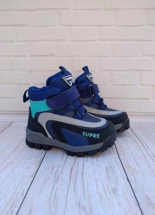 Зимние ботинки на мальчика, последний размер