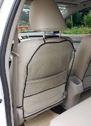 Чехол, защита от грязи, накидка на переднее сиденье автомобиля.