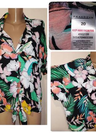 Шикарная свободная блуза-рубашка в цветочный принт