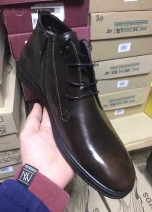 Ботинки мужские l-style 3589 коричневые (натуральная кожа, зима)