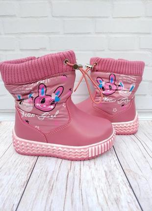 Польские теплющие сапожки на девочку. зимняя обувь на девочку ...