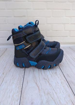 Зимние ботинки с усиленным носком на мальчика