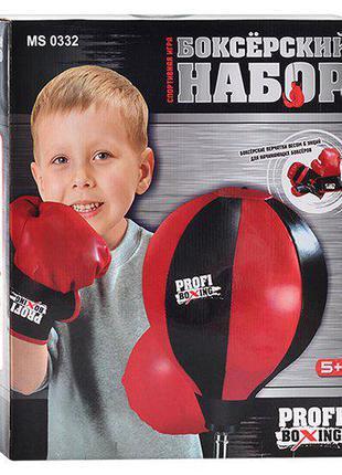 Детский боксерский набор Profi Boxing MS 0332 груша 25см, стой...