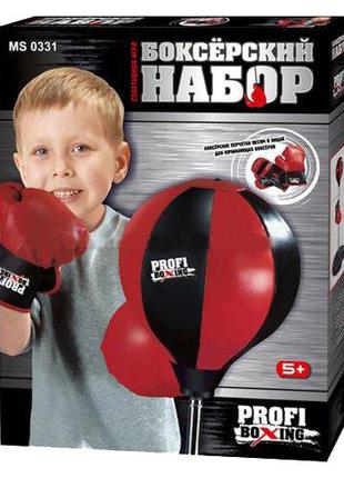 Детский боксерский набор Profi Boxing MS 0331 груша 20см, стой...