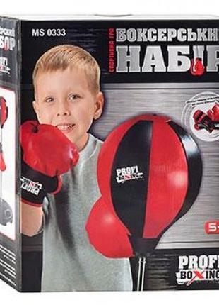 Детский боксерский набор Profi Boxing MS 0333 груша 23см, стой...