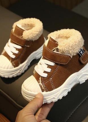 Ботинки зимние тёплые мех унисекс модные