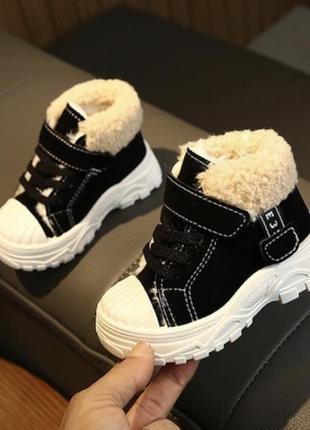Ботинки зимние сапоги высокие унисекс кроссовки
