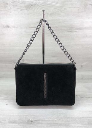 Стильная сумка-клатч 57802